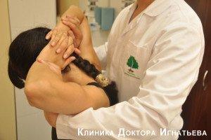 Хороший мануальный терапевт (Киев)