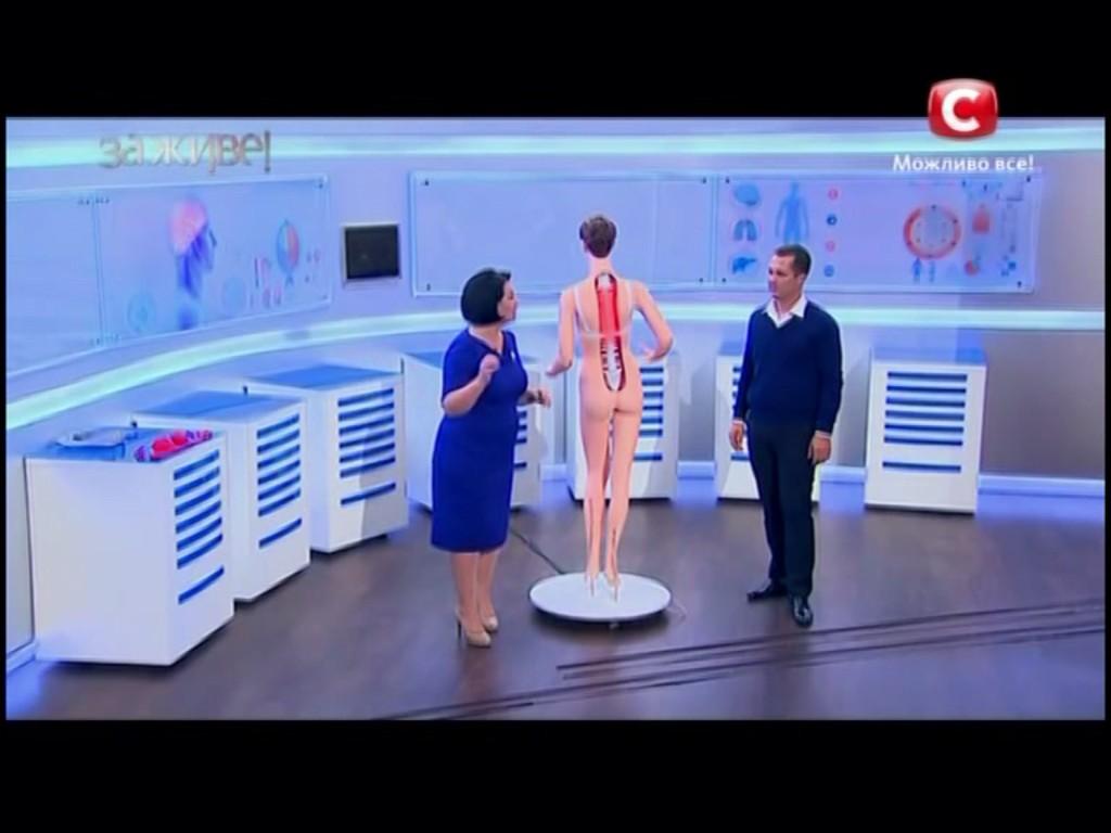 Игнатьев Радион Геннадиевич, лечение боли в спине