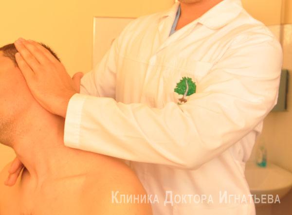 Лечение боли в спине и в суставах