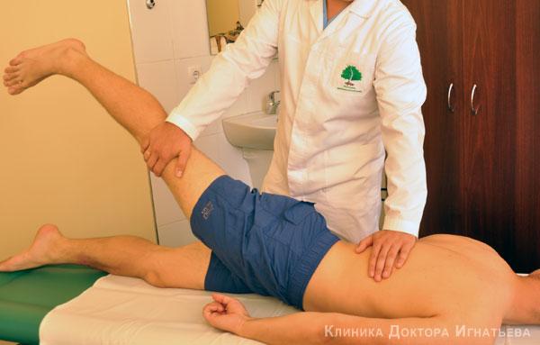 Лечение протрузии в Киеве