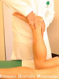 f055129e4d370 تقنية علاج و تشخيص ألم الظهر في منطقة العمود الفقري -الحوض