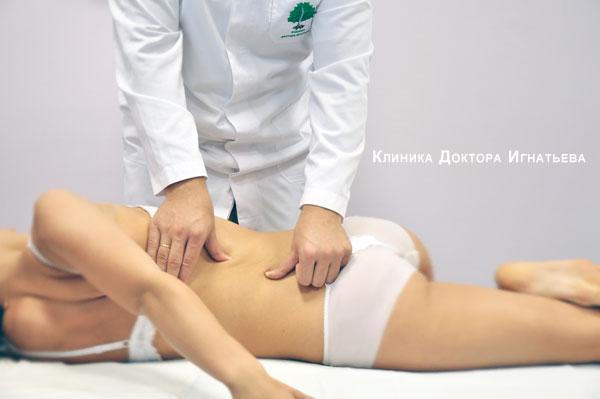 Вредна ли остеопатия