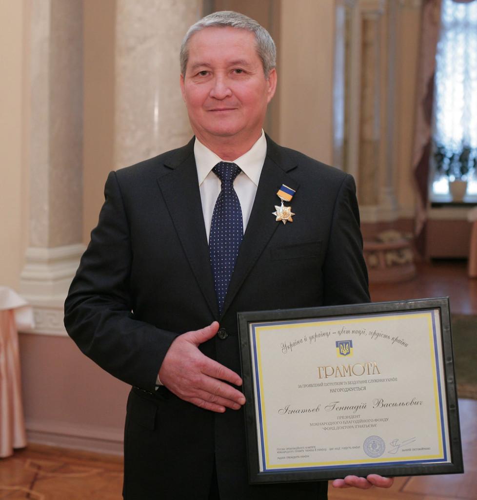 Награждения президента Украины статьи