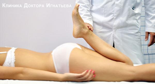 Воспаление седалищного нерва лечение препараты