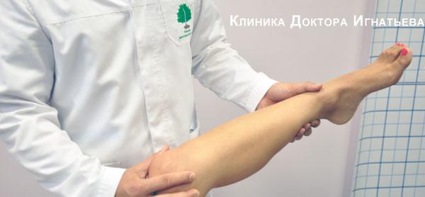 Суставы рук опухают болят неvt.n мрт коленного сустава расшифровка