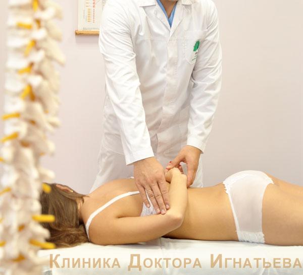 Давящая боль на спине с правой стороны