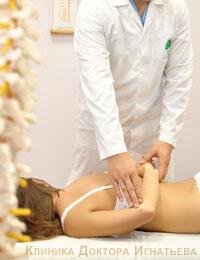 Мануальная терапия позвоночника в Киеве