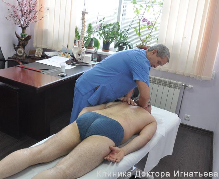 Межпозвоночная грыжа в шейном отделе симптомы