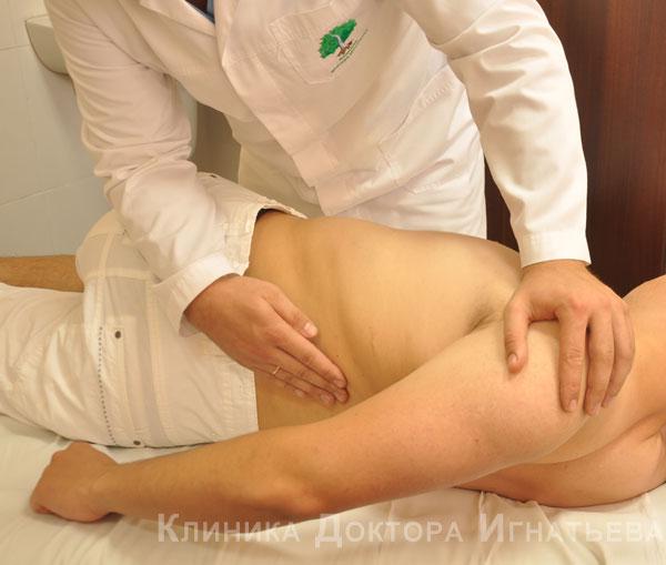 Боль в пояснице лечение