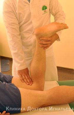 Лечение люмбоишиалгии