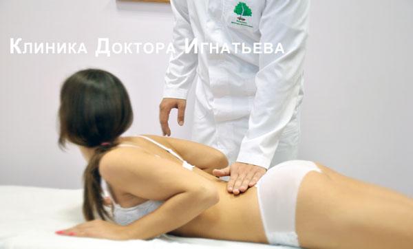 Физ.упражнения при шейном остеохондрозе по бубновскому