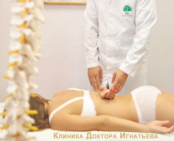 Лечение сколиоза у детей (Киев)
