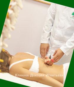 Снятие болей при остеохондрозе