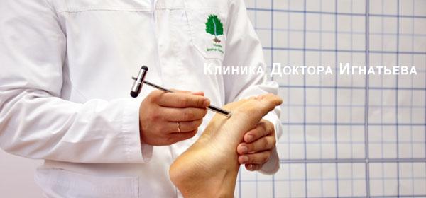 Лечение сколиоза