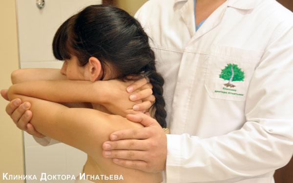 Остеохондроз позвоночника и его синдромы