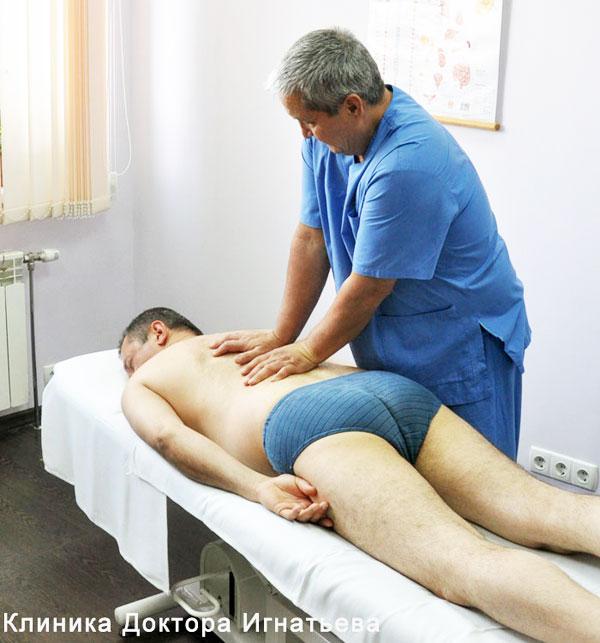 Межпозвонковая грыжа лечение